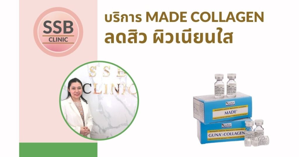 made collagen ssbclinic